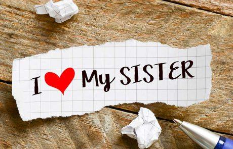 אחותי שלי