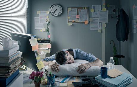 """Workoholic"""" """" מאהבה או משנאה?"""