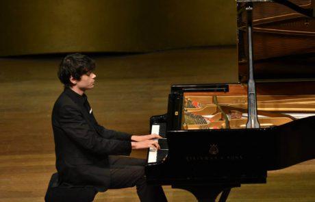 """תל-חי כיתות אמן בינ""""ל לפסנתר (ע""""ר)"""
