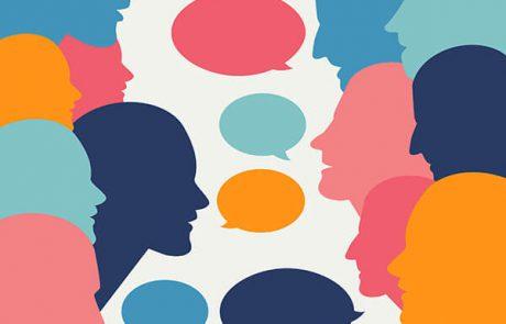 האם לכולם יש אותו סגנון תקשורת? ומהו סגנון התקשורת המיטבית?