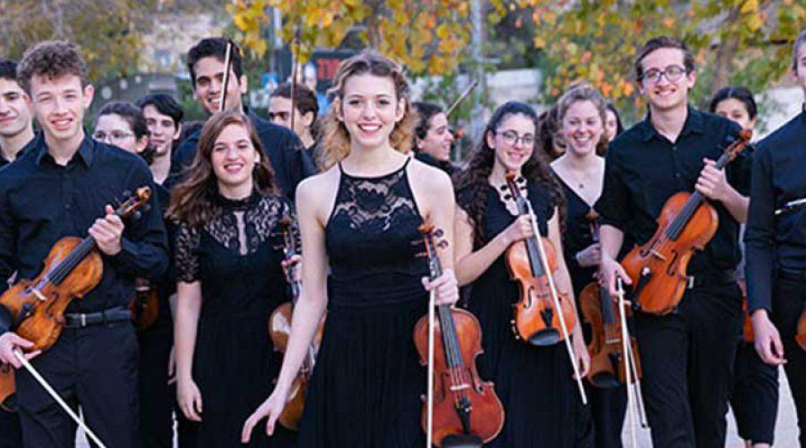 תזמורת פילהרמונית ישראלית