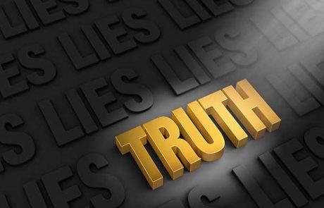 השקר הטוב ביותר הוא האמת. וזו אינה קלישאה!