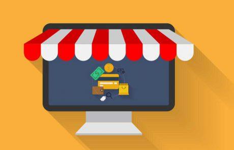 לא תמיד מה שזול עובד – חנות מקוונת