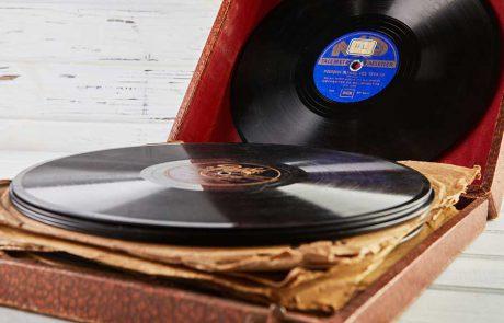 הורים, חברות וקופסת תקליטים