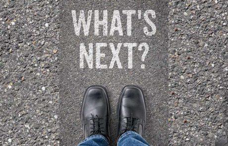 כיצד תעשו את הצעד הבא?