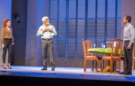 תיאטרון הנגב מציג שתי הצגות אישיות של המנהל איסי ממנוב נוריאל