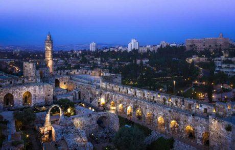 מוזיאון מגדל דוד בירושלים מזמין את הקהל לחגוג את חג הפסח באירוע מימונה ישראל-מרוקו ועם מגוון סיורים ומופעים במוזיאון