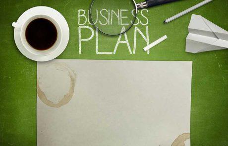 מיקוד עסקי מהו?