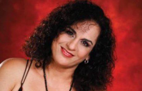 מירלה וחברים,  זמר עברי