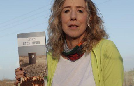 המסע הרוחני בשביל ישראל ששבר את כל הדעות הקדומות