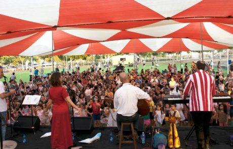 """סופשבוע בפארק אריאל שרון!    פארק אריאל שרון מציע מגוון פעילויות ומופעים של """"הדב הירוק"""""""