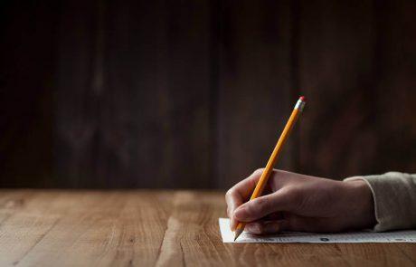 פשוט לכתוב סיפור