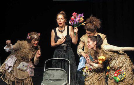 הפסטיבל היהודי הבינלאומי השישי לתרבות עכשווית