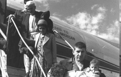 70 שנה לעלייה הגדולה מעיראק