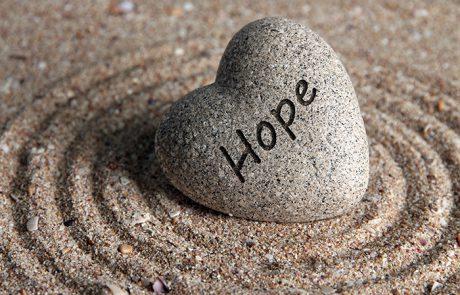 תקווה