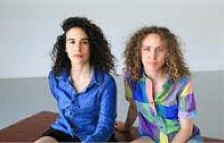 משתפות / משקפות מופע מחול חדש ונועז 22-28 בדצמבר בתל אביב ובירושלים