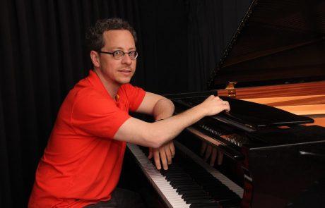 קונצרט באקדמיה למוסיקה ולמחול בירושלים