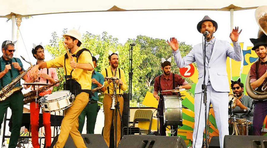 להקה בהופעה פארק אריאל שרון
