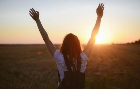 מסע לבחירה בשמחה