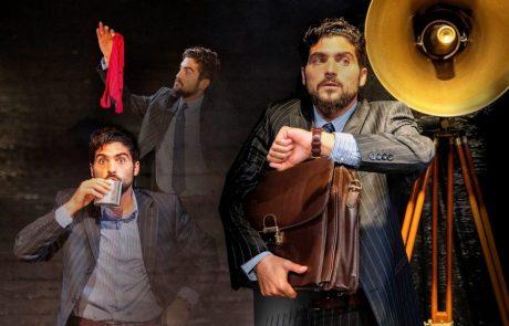 אירועי תיאטרון האינקובטור בתאריכים 2.11-8.11