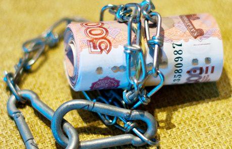 עבדים היינו לחשבון הבנק שלנו