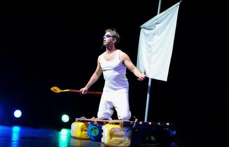 אירועי תיאטרון האינקובטור בחודש נובמבר 2019