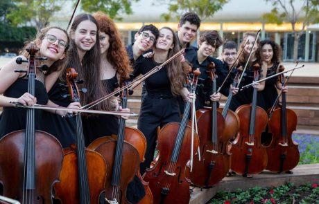 להב שני ינצח לראשונה על  הפילהרמונית הישראלית הצעירה