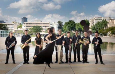 חנוכה מחמם לב עם הפילהרמונית הישראלית הצעירה של המרכז למוסיקה ירושלים