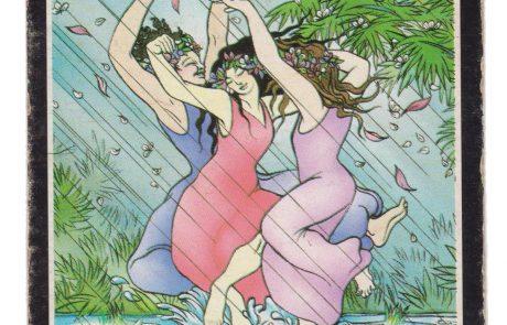 חגיגה של ריקוד בגשם