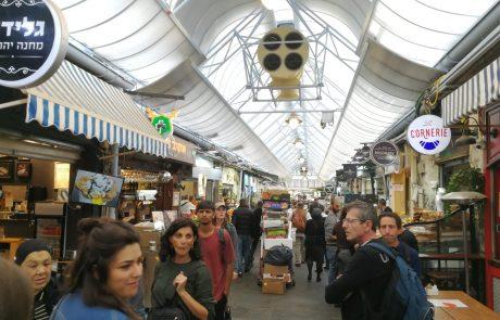 יאללה באסטה לפסח: סיור חוויתי חוצה עדות וטעמים בשוק מחנה יהודה