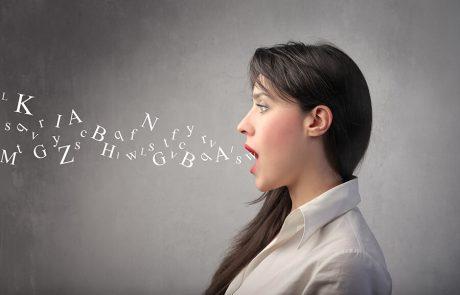 המילים שלך יוצרות את המציאות שלך