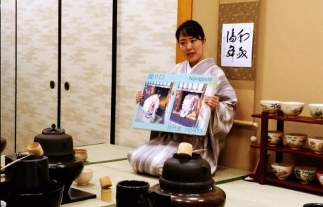 השונות בחברה – מינימליזם יפני