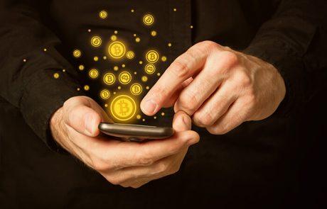 מטבעות דיגיטליים וביטקוין – האם יפכו להיות חלק משגרת חיינו?