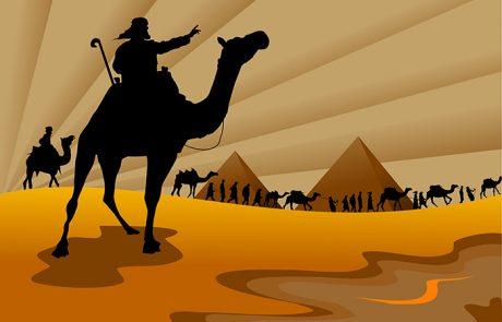 לכל אחד יציאת המצרים שלו