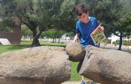 מוזיאון הרצליה לאמנות עכשווית  מגוון פעילויות לילדים ולמשפחות בחול המועדפסח