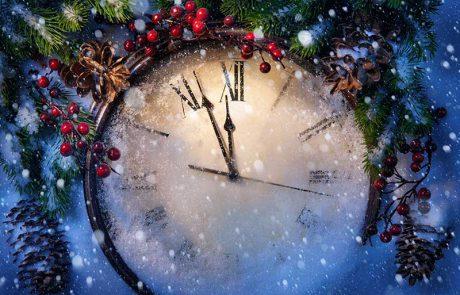 השעון שמתקתק…..
