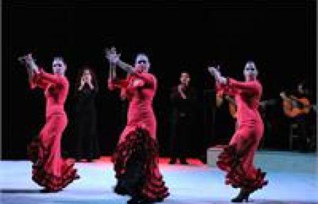 להקת הפלמנקו רמנגאר מציגים בבכורה: puertas