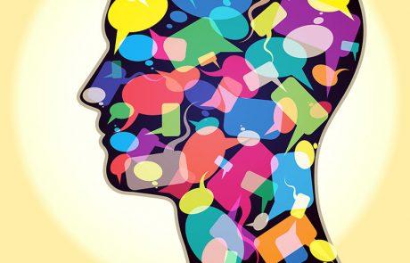 דיאלוג עם הלא-מודע