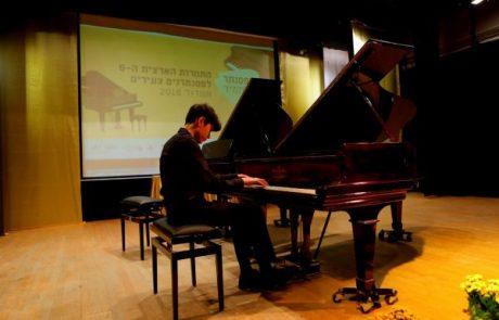 """תחרות """"פסנתר לתמיד"""" פותחת עשור חדש"""