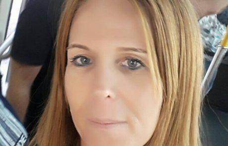 """עו""""ד מיכל קוצ'ינסקי – נזקי גוף, דיני ביטוח והסדרת מעמד בישראל"""