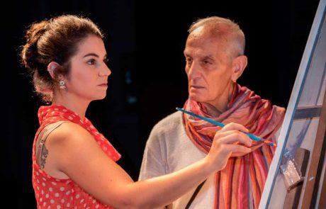"""תיאטרון הנגב מציג  מה קורה כשפער הדורות הוא הפוך והנכדה """"מחנכת את הסבא""""?"""