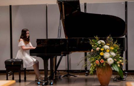 תחרות פנינה זלצמן לפסנתרנים צעירים  יוצאת לדרך!