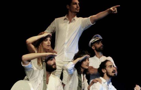אירועי תיאטרון האינקובטור בחודש ינואר 2020