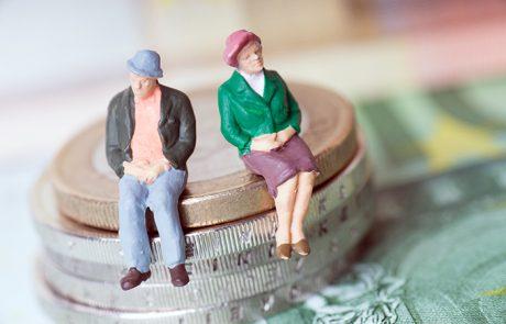 פנסיה, חסכון פנסיוני, מה זה כל הקללות האלה??
