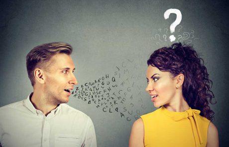 מהי תקשורת בין אישית, וכיצד היא עוזרת להצלחה בעסקים?