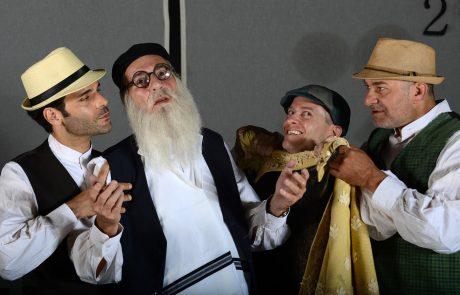לוח הצגות תיאטרון אספקלריא בתאריכים 2.11-8.11