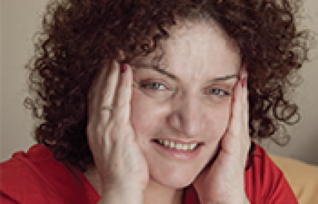 """שרה יעקב ז""""ל – פסיכולוגית"""