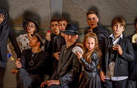 """פעילות לכל המשפחה בפורים  קסם ומסתורין במוז""""א  כנס קוראי המחשבות הצעירים עם קליוסטרו הקוסם הרב-תחומי"""