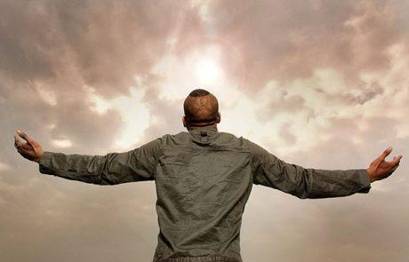 סיום…סוף… אובדן… פרידה… כאב