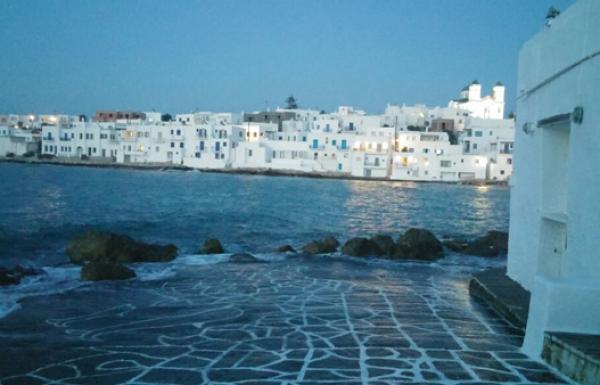 האי היווני שלי